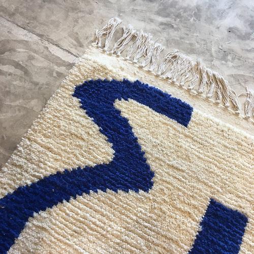 Beni ouarain n1144 - Matisse, tapis, marrakech, design intérieur, bleu, blanc morocco, rug, deco